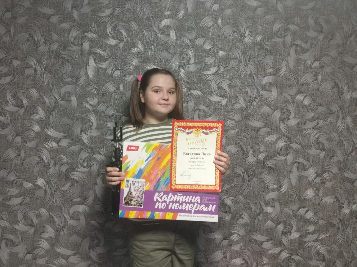 Лика Боагтова стала победительницей конкурса рисунков, посвящённого Дню космонавтики. Фото: О.Алексуткина, 2021г.